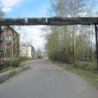 Town street, Усть-Кут