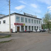 Shop, Усть-Кут