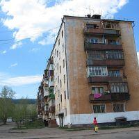 Towns house, Усть-Кут