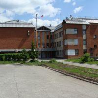 Администрация района, Усть-Кут