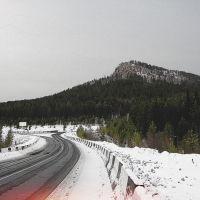 Скала Мира, Усть-Кут
