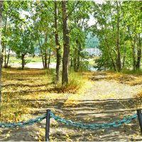 парк на берегу, Усть-Кут