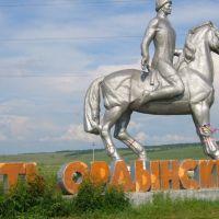 Gateguard @ Ust-Ordynskyi, Усть-Ордынский