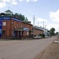 Улица Ватутина, Усть-Ордынский