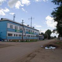 Телеграф, Усть-Ордынский