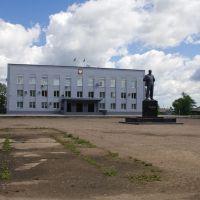 Администрация округа, Усть-Ордынский