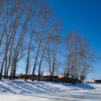 Зима в Усть-Орде, Усть-Ордынский