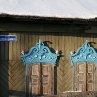 Наличники, Усть-Ордынский