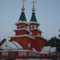 Церковь Богоявленская, Усть-Уда