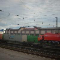 Станция Черемхово, Черемхово