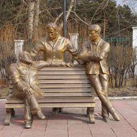 трем драматургам (Александр Вампилов, Владимир Гуркин и Михаил Ворфоломеев), Черемхово