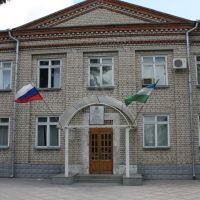 Здание администрации Баксанского района, Баксан