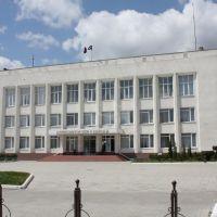 Администрация города Баксан, Баксан