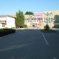 Торговый центр, Майский