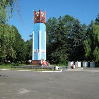 Памятник погибшим землякам, защитникам отечества., Майский