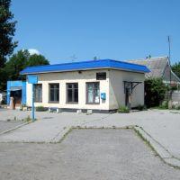 Автостанция., Майский