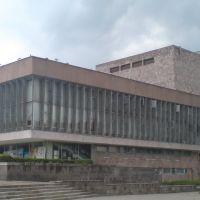 Драмтеатр, Нальчик