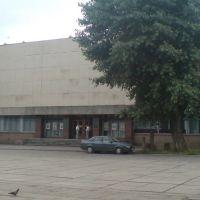 Краеведческий музей, Нальчик