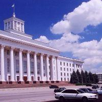 Дом Правительства, Нальчик