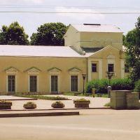 Театр им. Шогенцукова, Нальчик