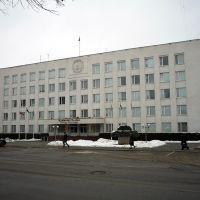 Администрация города Нальчика, Нальчик