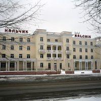 Гостиница Нальчик, Нальчик