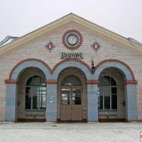 Вокзал ст. Докшукино (г. Нарткала), Нарткала