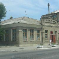 Музыкальная школа, Прохладный