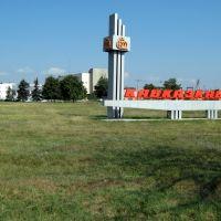 Кавказкабель., Прохладный