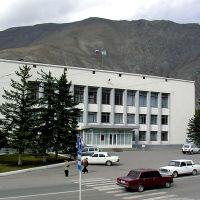 Администрация города Тырныауза, Тырныауз