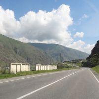дорога, Тырныауз