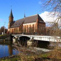 Königsberger Dom, Кёнигсберг