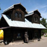 Сказочный домик на территории Зоопарка (ранее Tiergarten), Кёнигсберг