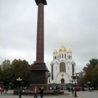 Christ the Saviour Dome and WW2 monument, Кёнигсберг