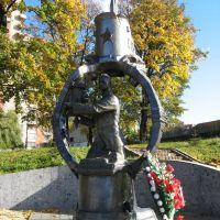 Памятник подводнику Александру Маринеско на берегу пруда Нижний (ранее Schloßteich), Кёнигсберг