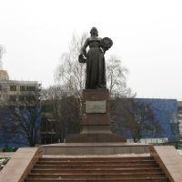 Скульптура Мать Родина, Кёнигсберг