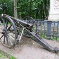 Лафет орудия, Багратионовск