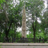 Памятник трём генералам, Багратионовск
