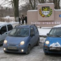 Битва при Прейсиш Эллау, Багратионовск
