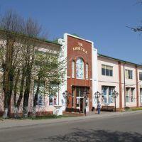 """ТЦ """"Анютка"""", Багратионовск"""