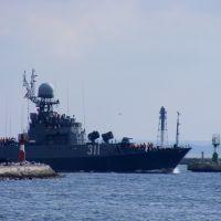 «Казанец» - малый противолодочный корабль, Балтийск