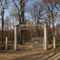 Южные ворота Приморского парка в Балтийске., Балтийск