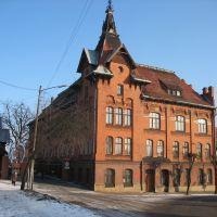 Камендатура, Гвардейск