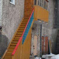 Цветная гамма . Farbspektrum ., Гвардейск