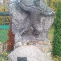 Памятник Солдатам России 20 века. Гурьевск, Калининградская область, Гурьевск