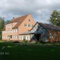 Гурьевск. Здание музыкальной школы, музея, детской библиотеки, Гурьевск