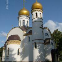 Гурьевск. Церковь на центральной площади, Гурьевск