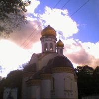 Храм (Гурьевск), Гурьевск