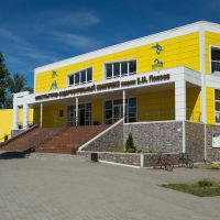 Спортивный комплекс, Гусев