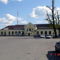 Вокзал Гусев, Гусев